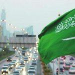 مناطق السعودية ومحافظاتها