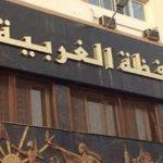 محافظة الغربية في مصر