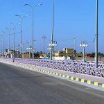 مدينة الفهود في محافظة ذي قار