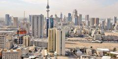 منطقة القادسية في الكويت