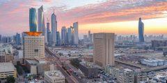 منطقة النزهة في الكويت