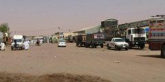 مدينة تندلتي في السودان