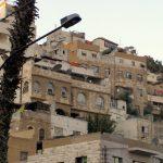 منطقة جبل النزهة في محافظة عمان