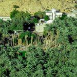تقسيم ولاية ضنك في سلطنة عمان