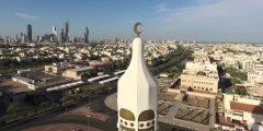 منطقة ضاحية عبدالله السالم في الكويت