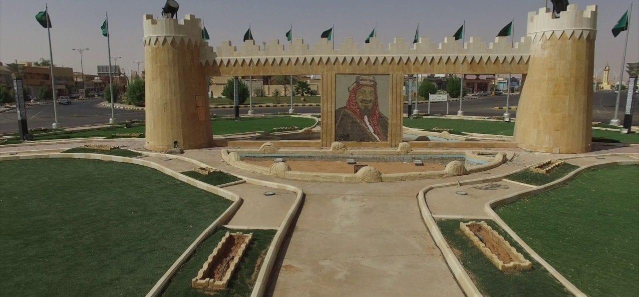 محافظة مرات في السعودية