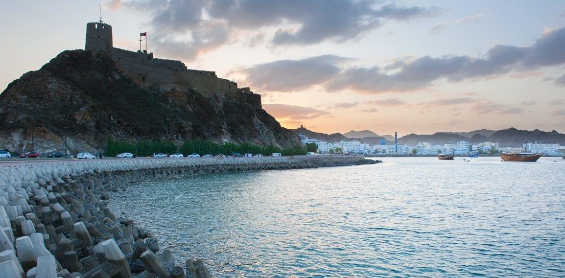 تقسيم ولاية مطرح في سلطنة عمان
