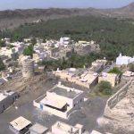 تقسيم وادي المعاول في سلطنة عمان