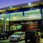 وكيل سيارة كرايسلر في الكويت
