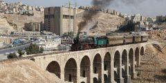 منطقة أم نوارة في محافظة عمان