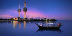 أفضل مواقع سياحة الكويت