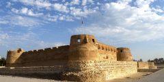 أفضل مواقع سياحة في البحرين