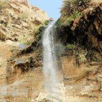 السياحة العلاجية بالأردن