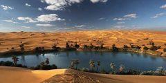 مقاطعة الواحات في ليبيا