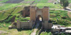 مدينة الكوير في محافظة نينوى