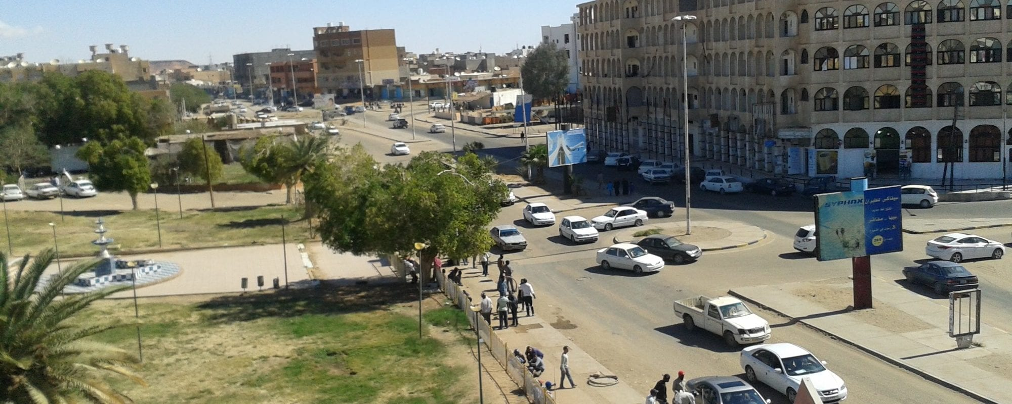 مقاطعة سبها في ليبيا