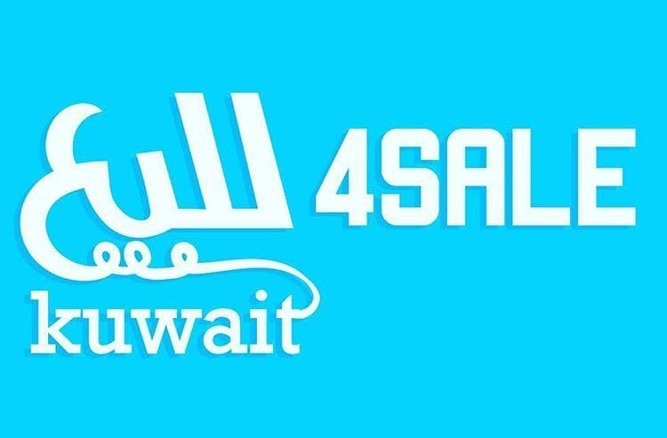 4 sale للإعلانات