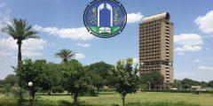جامعة بغداد