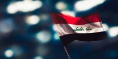 تاريخ العراق