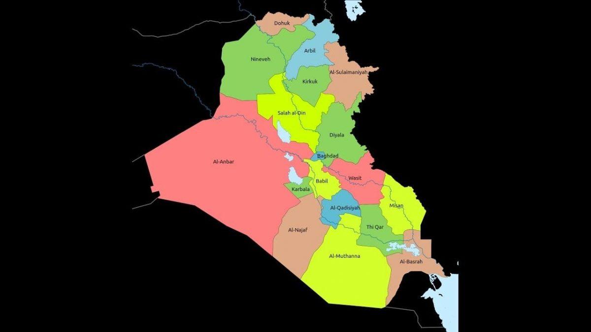 خارطة العراق الصماء اقرأ السوق المفتوح