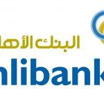 خدمة البنك الأهلي في العراق