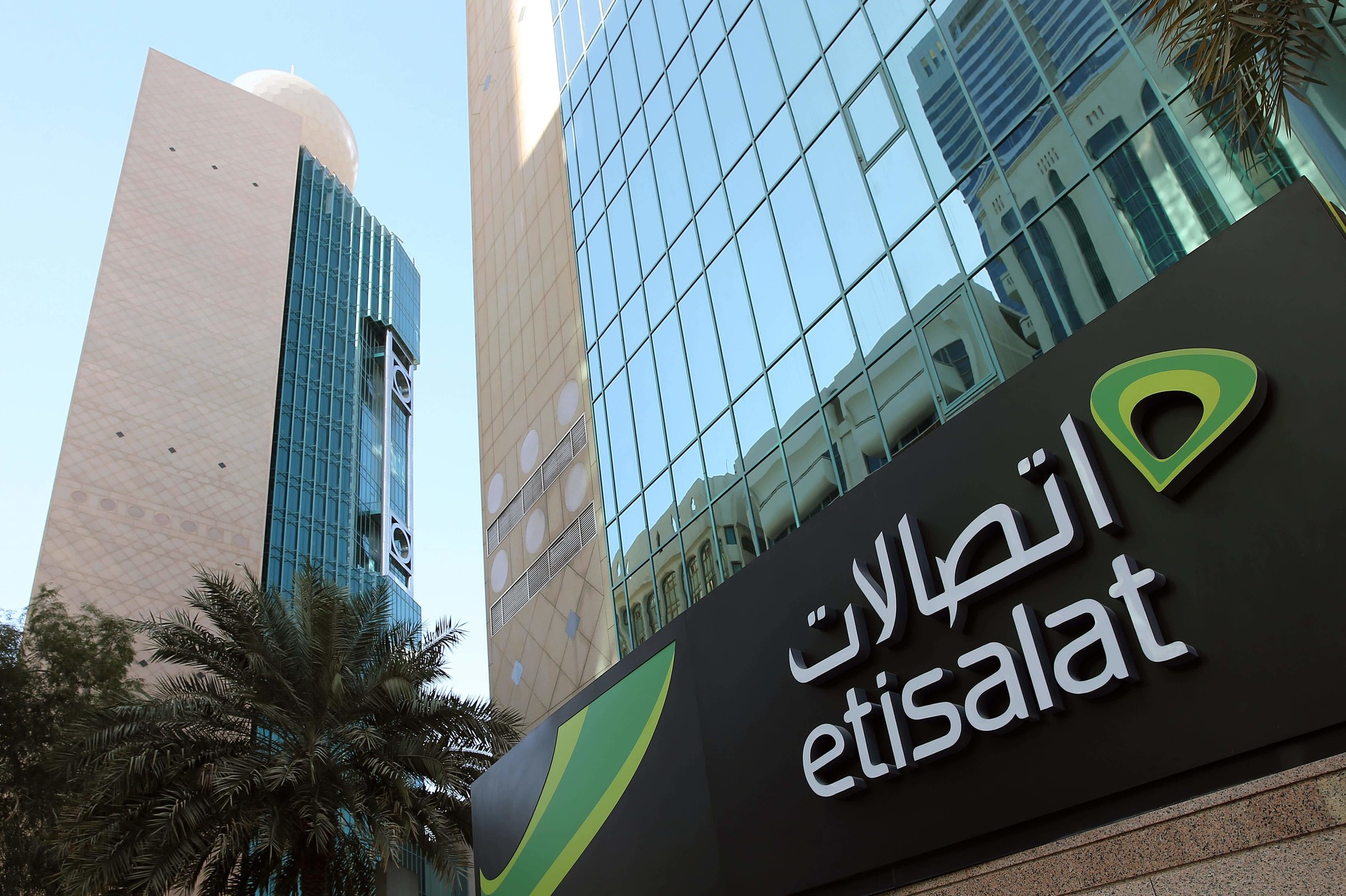 خدمة عملاء اتصالات في الكويت