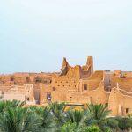 محافظة الدرعية في السعودية