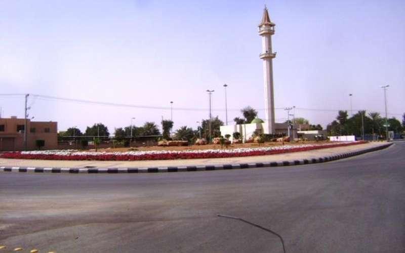 محافظة الدوادمي في السعودية