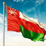 معلومات عن محافظات سلطنة عمان