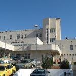 منطقة مستشفى الأميرة بسمة في محافظة إربد