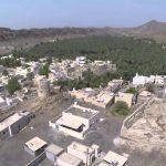 ولاية وادي المعاول في سلطنة عمان