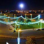 محافظة أحد المسارحة في السعودية