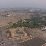 ولاية البريمي في سلطنة عمان