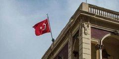 القنصلية التركية في بغداد