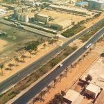 محافظة المنوفية المصرية