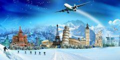 أفضل مكاتب سياحة وسفر في السعودية