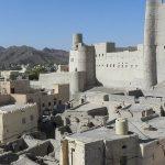 تقسيم مدينة أدم في سلطنة عمان