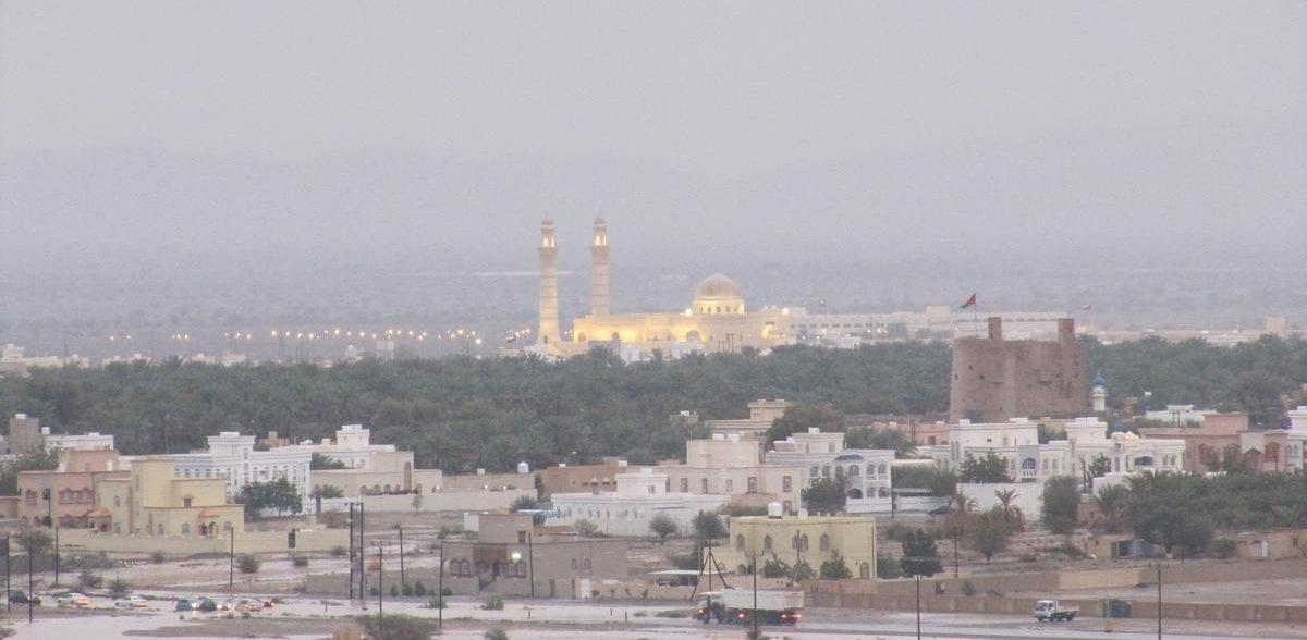 تقسيم ولاية منح في سلطنة عمان