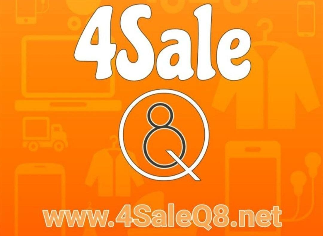 موقع 4sale q8