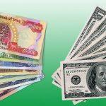 تحويل الدولار إلى دينار عراقي
