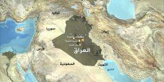 خارطة العراق الطبيعية