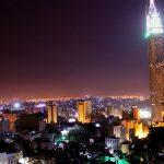 عقارات مكة