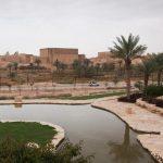 محافظة طريف السعودي