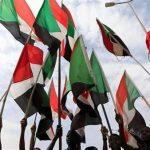 مدينة الدرادر في السودان