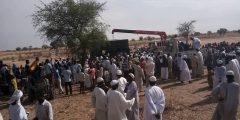 مدينة الردوم في السودان