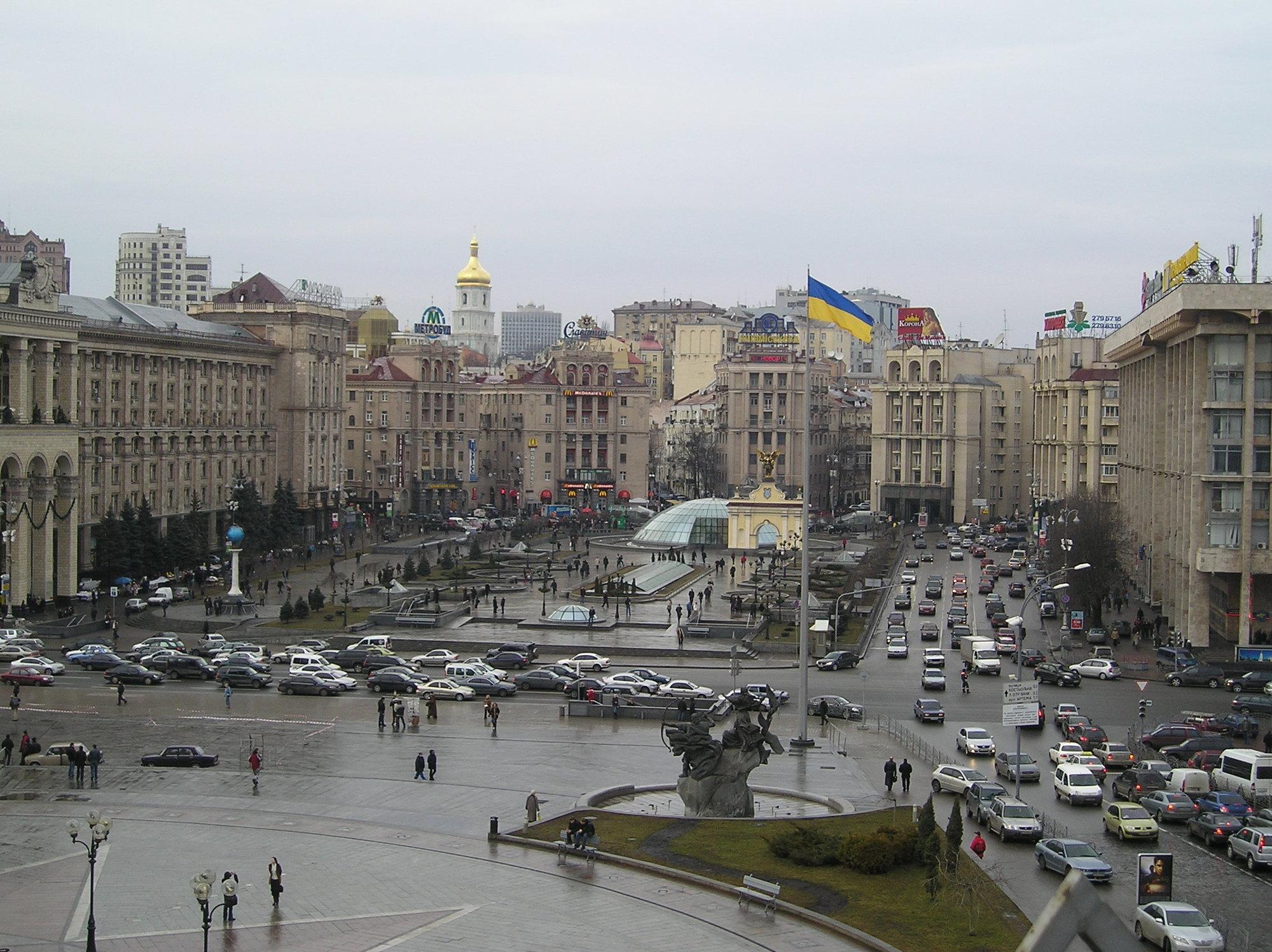 مدينة كييف في أوكرانيا