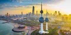 منطقة الروضة في الكويت