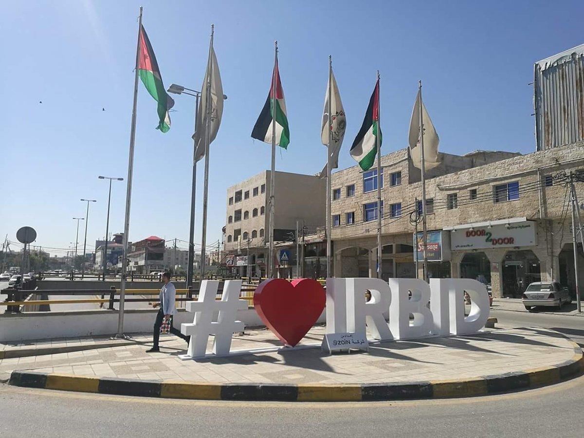 منطقة دوار الدرة في محافظة إربد