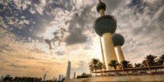 منطقة صباح الناصر في مدينة الفروانية