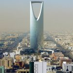 أكبر شركة عقارات في السعودية